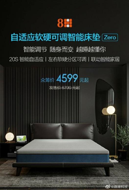 Fun Sleep Zero, el colchón inteligente que ha anunciado Xiaomi su crowdfunding