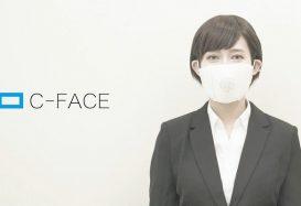 máscara traductora C-Face