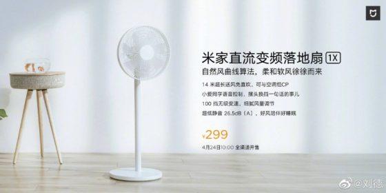 Xiaomi vende más de 1 millón de su ventilador inteligente Mijia 1X