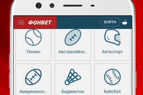 El asistente de voz ruso Alice, ayuda con las apuestas deportivas en Fonbet