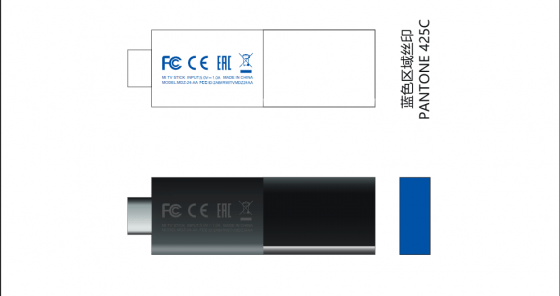 Xiaomi Mi TV Stick pasa la certificación FCC