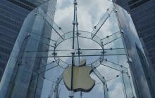 apple denunciada por posibles patentes infringidas en China