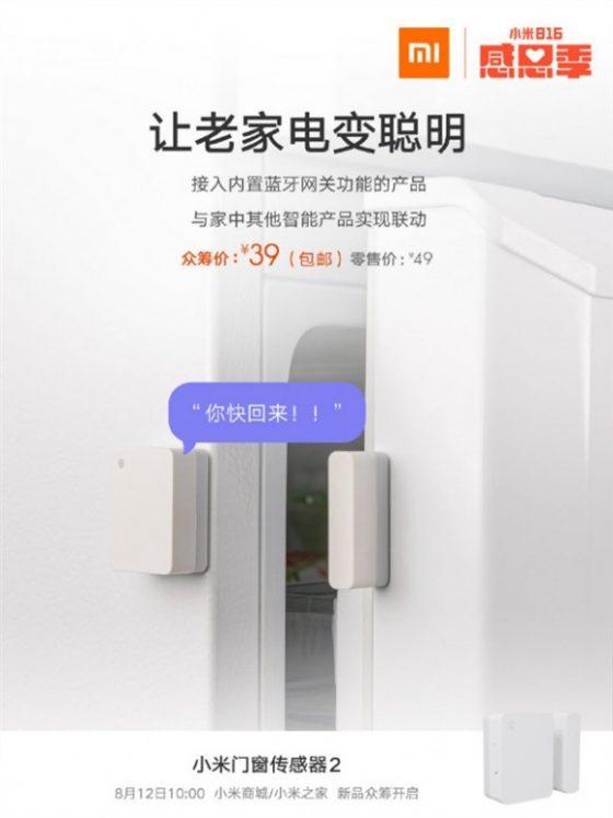sensor de puerta o ventana de xiaomi