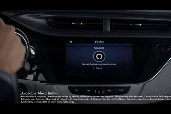No es un Buick, es un Alexa