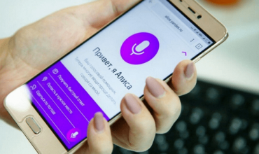 Alice de Yandex permite el pago en restaurantes de rusia con Visa