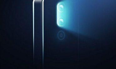 Smart Door Lock de Xiaomi
