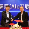 Xiaomi junto a Tell Lab para el laboratorio IoT