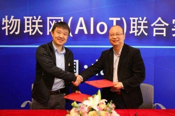 Xiaomi firma un acuerdo con Tell Labs para crear un laboratorio de IoT